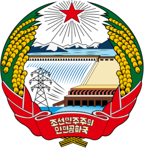 414px-Coat_of_Arms_of_North_Korea_svg